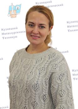 Шмыгова Ольга Валерьевна