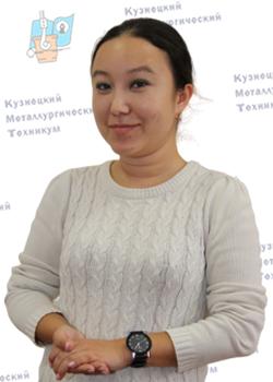 Соколова Ольга Викторовна