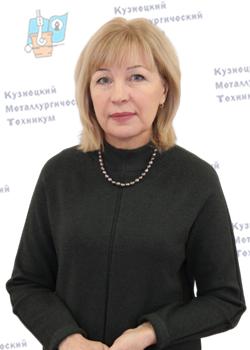 Степанова Лидия Викторовна