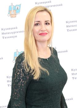 Тростинецкая Елена Владимировна