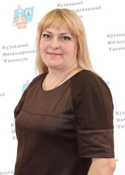 Василевская Светлана Николаевна