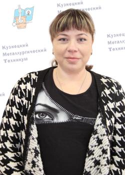 Вертышева Елена Анатольевна