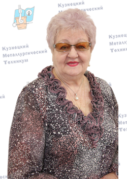 Воробьева Светлана Николаевна