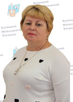 Ястребова Алла Анатольевна