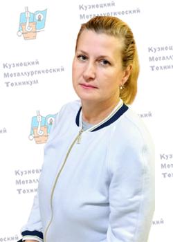 Юрищева Анна Николаевна