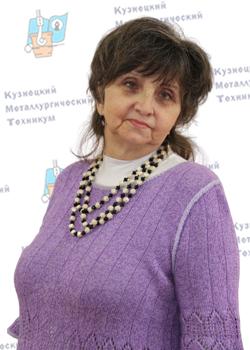 Журавлёва Людмила Николаевна