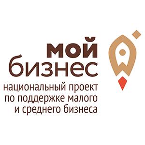 Национальный проект по поддержке малого и среднего бизнеса