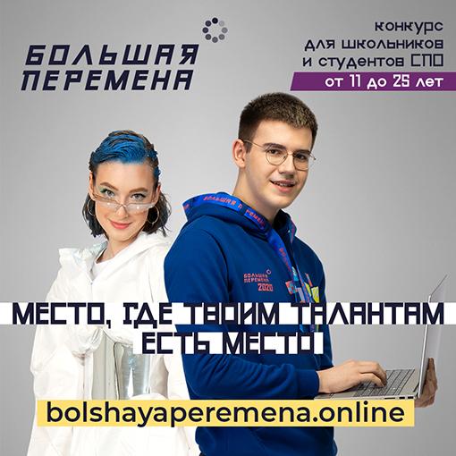 \Кузбасские